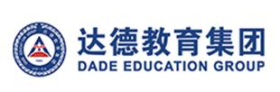 广州达德自学考试辅导中心